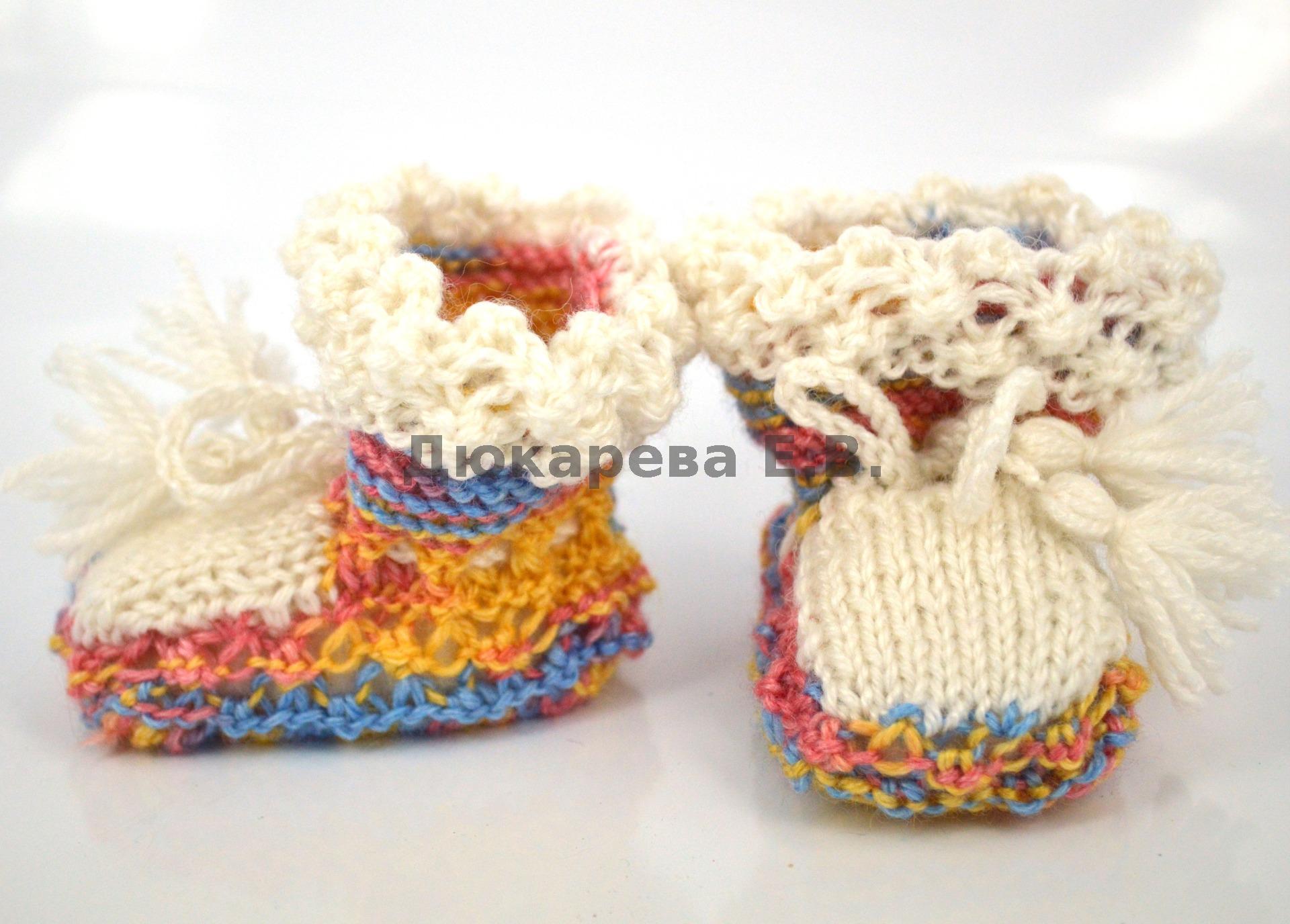Пряжа для вязания пинеток